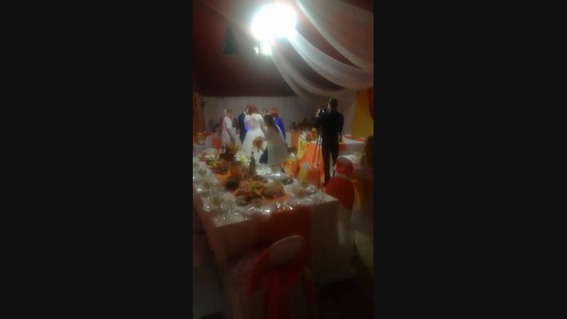 свадьба свадьба