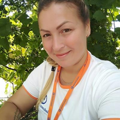 Ирина Диогенова