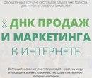Илья Пивоваров фото #6