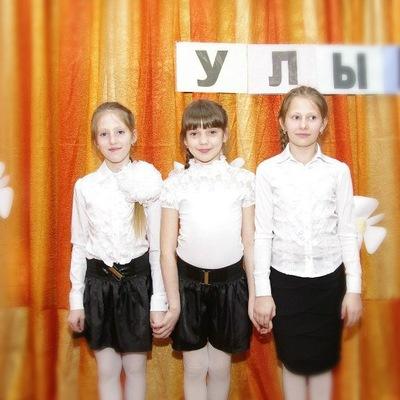 Класные Девчонки, 6 мая 1997, Карловка, id220406498