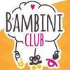 Детский сад Bambini-Club в Пушкино
