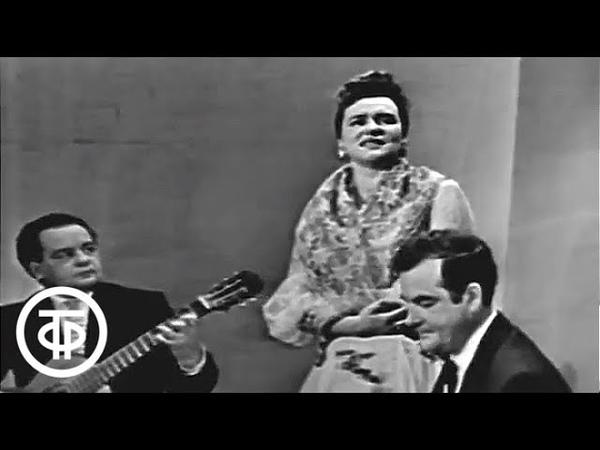 Поет заслуженная артистка РСФСР Людмила Зыкина (1964)