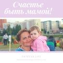 Наталья Фатеева фото #22