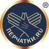 ПЕРЧАТКИ.RU - интернет-магазин