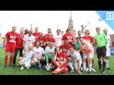 Легенды футбола на Красной площади