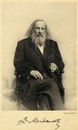 Вячеслав Бутусов фото #12