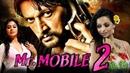 Mr Mobile 2 Vishnuvardhana Kannada Hindi Dubbed Full Movie Sudeep Bhavana Priyamani Sonu Sood