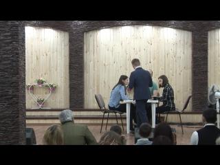 Сценка про покаяние (11.02.2018)