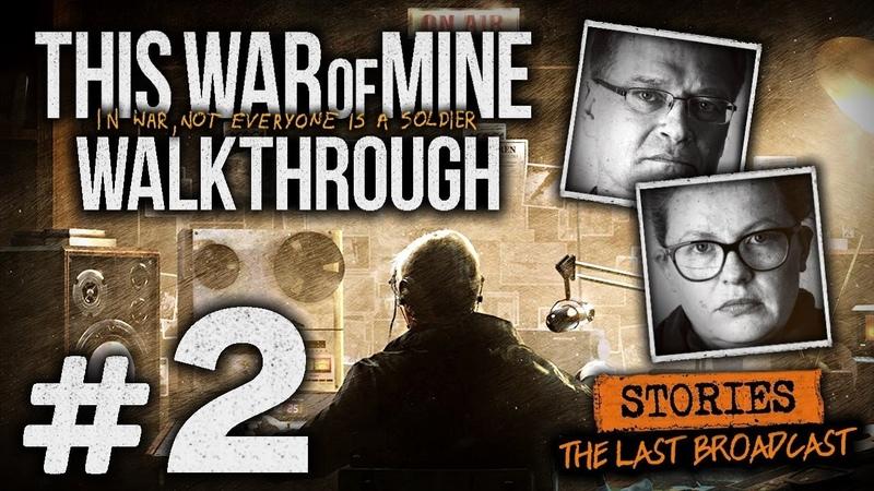 Прохождение This War of Mine [DLC: The Last Broadcast] — Часть 2: ВЫЛАЗКА В ГОРОДСКОЙ ПАРК