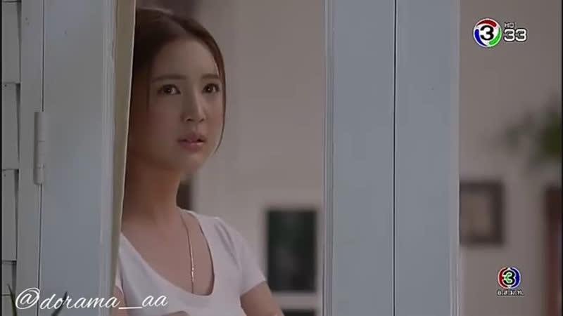 Розовый грех Dtra Barb See Chompoo 1x17
