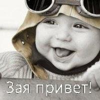 Маленькая Прелесть, 10 августа 1994, Николаев, id206408285
