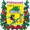 Рябовский vkontakte