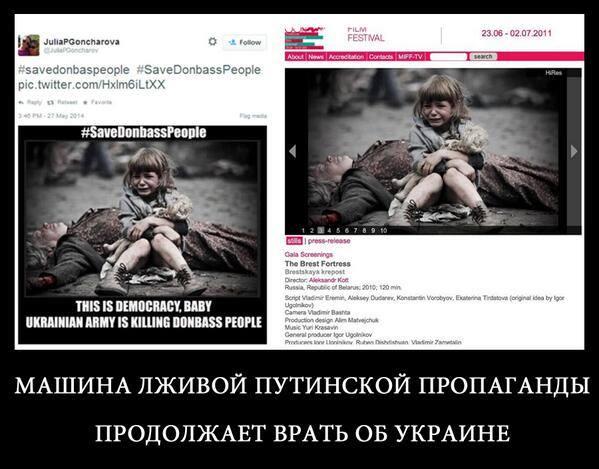 Автобусы с детьми из Славянска не выезжали. Их местонахождение на сегодня неизвестно, - Селезнев - Цензор.НЕТ 1287