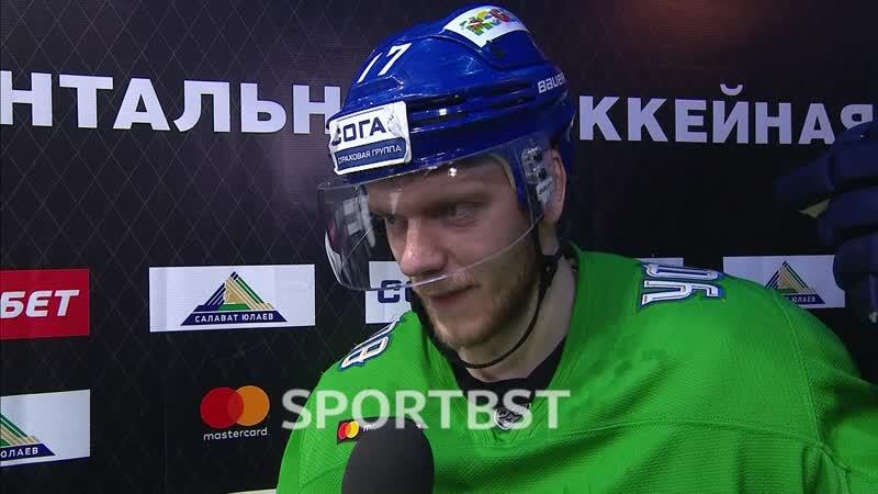 Каково хоккеистам Салавата Юлаева играть два дня подряд?