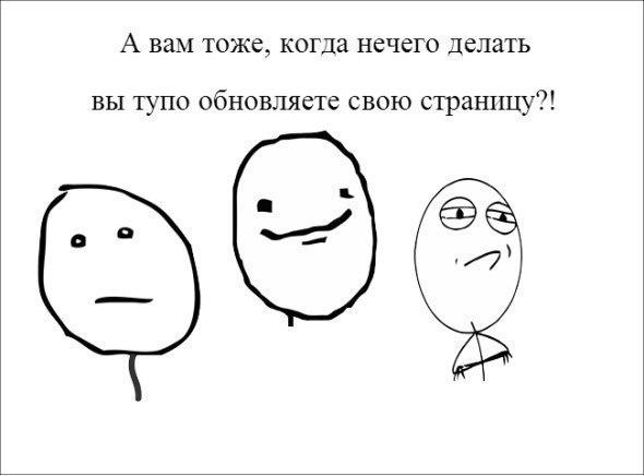 Что тут говорить,только ВУАХАХАХАХАХ)