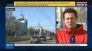 Новости на Россия 24 • ДНР и ЛНР ввели внешнее госуправление на украинских предприятиях