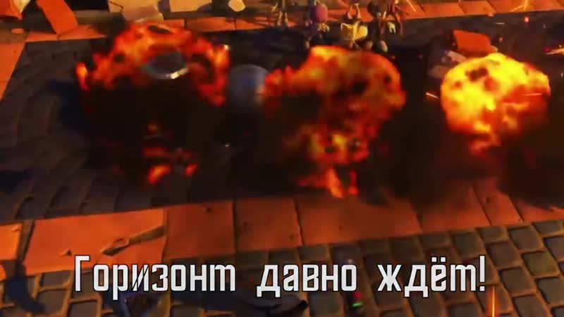 Fist Bump Sonic Forces Russian
