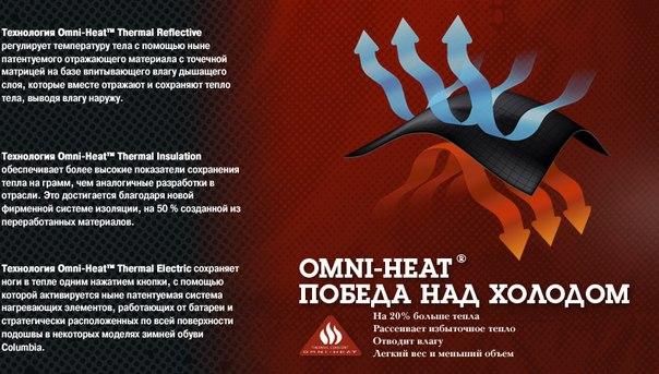 Columbia дисконт | ВКонтакте - Санкт-Петербург