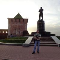 Константин Трофимов