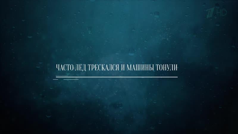 Блокада Ленинграда. Диплом Семёнова