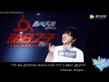 Интервью с Hua Chenyu (the Coming One 2) 01-07-2018