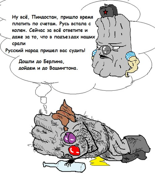"""Медведев: Никакой """"холодной войны"""" нет, но отношения между Россией и США могут обостряться - Цензор.НЕТ 8314"""