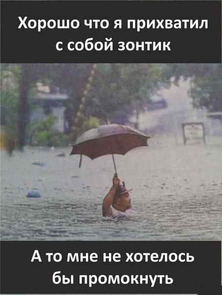 Очистные сооружения в оккупированном Севастополе так и не построены - Цензор.НЕТ 1053