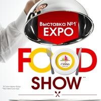 """Выставка """"EXPO FOOD SHOW"""" 2017"""