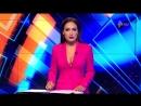 Экстренный вызов 112 от 6 августа 2018 (HD)