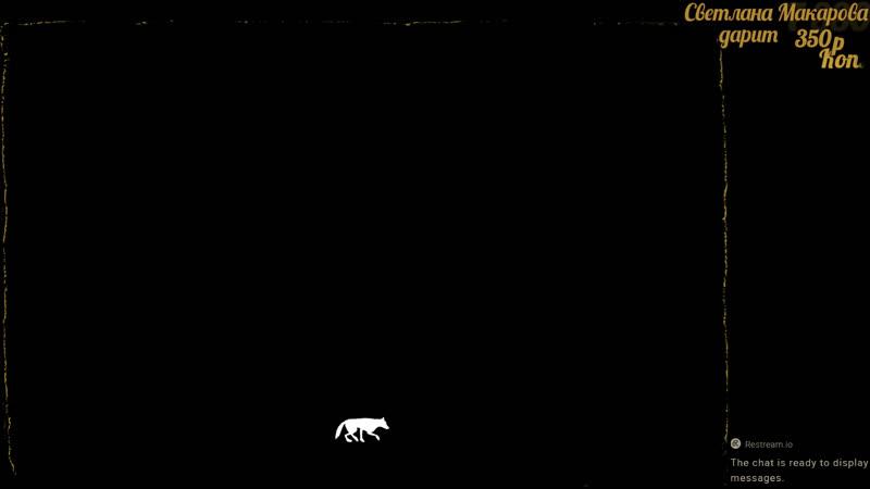 The Long Dark - 2241 (Грустить нам не к лицу)