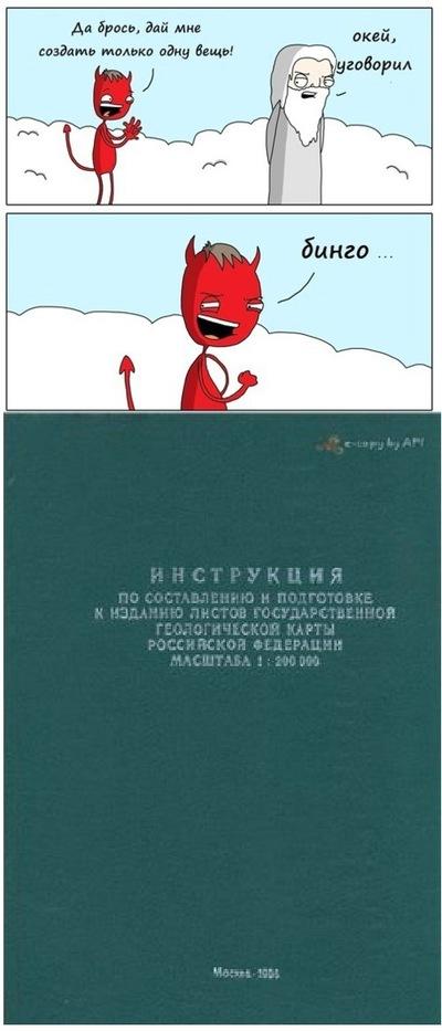 Владимир Ефремов, 11 апреля 1994, Москва, id21915702