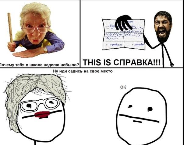 крутые смешные картинки