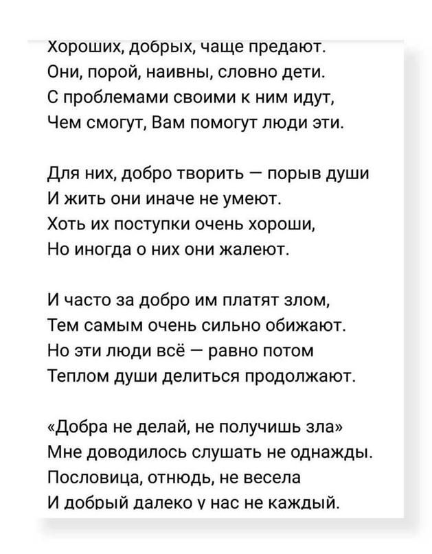 Андрей Божьев | Кондопога