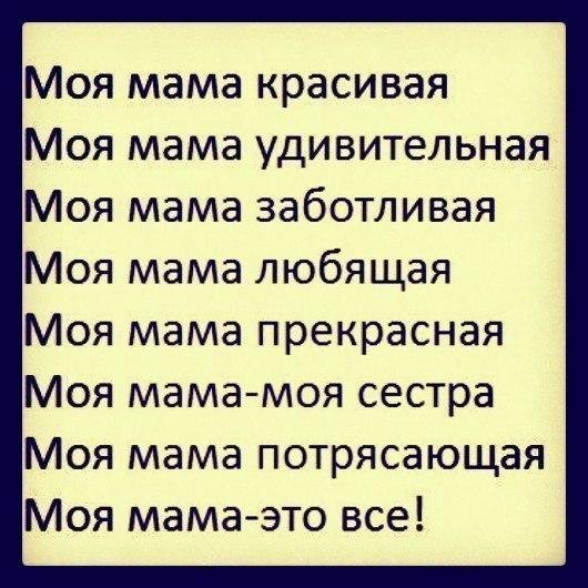 http://cs413824.vk.me/v413824450/6630/jJTlFtAwZ24.jpg