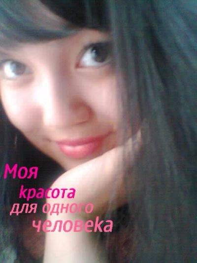 Akbota Kaisarinova, 1 декабря 1996, Сибай, id220203402