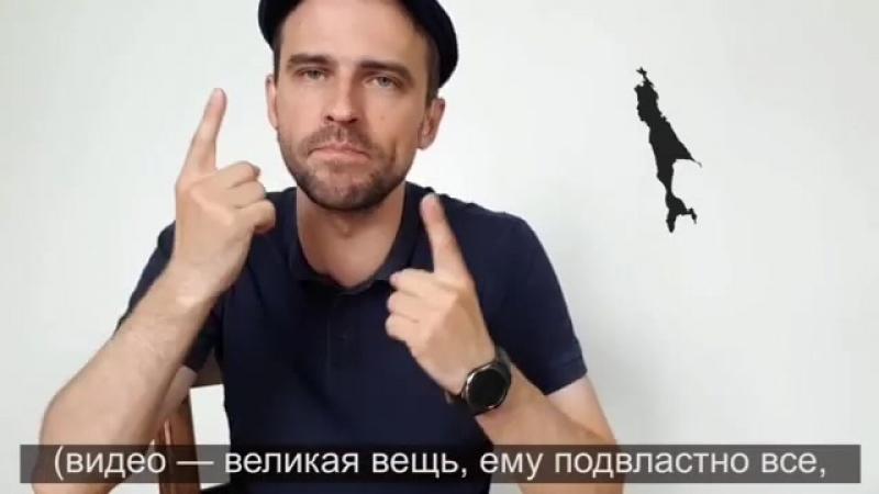 Знаменский На жестовом языке с субтитрами смотреть онлайн без регистрации