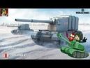 World of Tanks Первые шаги к Скворечнику Начало прокачки ПТ САУ Британии Идём к FV4005