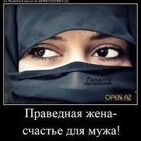 Beka Bekpatsha, 3 августа 1999, Кривой Рог, id183611645