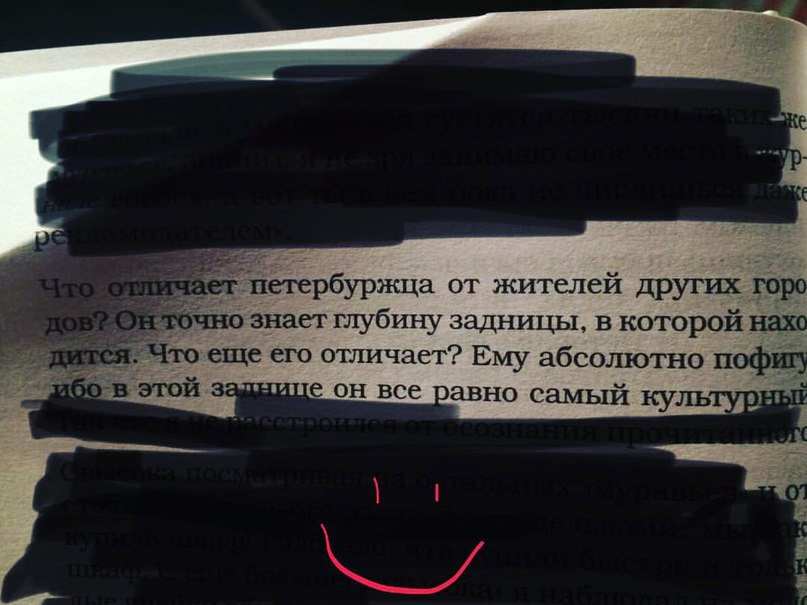 Анастасия Степанова | Санкт-Петербург