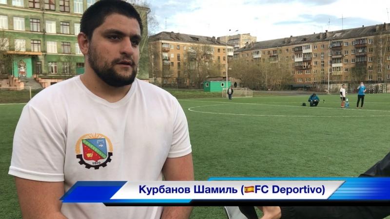 Курбанов Шамиль (FC Deportivo)