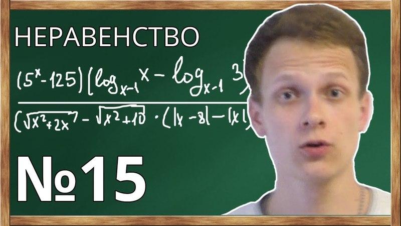 Неравенство с модулем и радикалами, №15 ЕГЭ по профильной математике, обобщенный метод интервалов