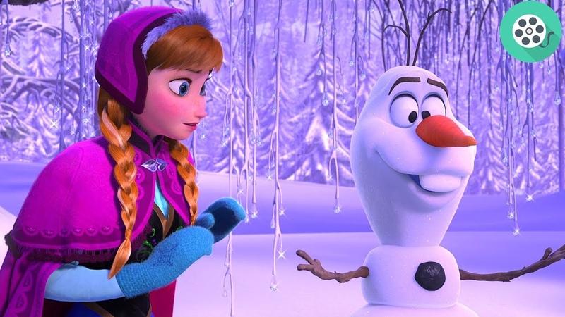 Здравствуйте, я - Олаф. Люблю жаркие объятия. Холодное сердце (2013) год.