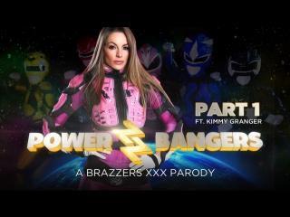 Kimmy Granger, Xander Corvus - Part 1 HD 720, Blowjob, Natural Tits, Parody
