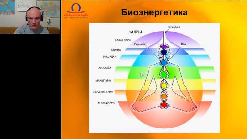 Сергей Калашник. Жизнь в ресурсе_ Как управлять своей энергией