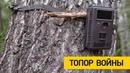 На охране леса: фототехника фиксирует нелегальных лесорубов