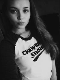 Ирина Юмашева