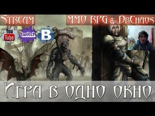 Lineage 2: High Five [RPG_CLUB_х15] - Игра в одно окно/Берс [Part 1]