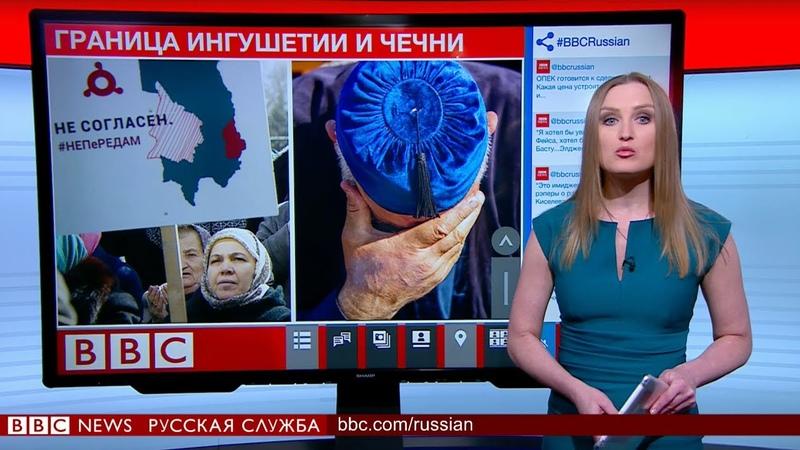 ТВ-новости полный выпуск от 6 декабря