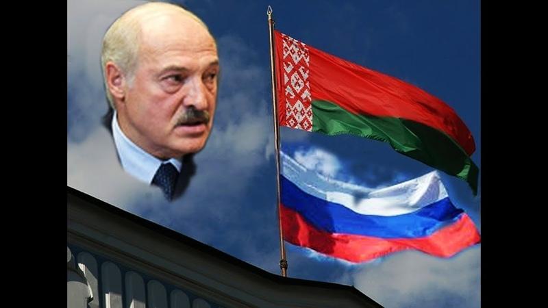 Лукашенко заявил, что не против общей валюты с Россией,но это