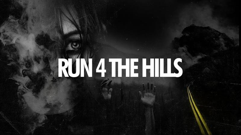 [FREE] XXXtentacion Type Beat • Juice Wrld Type Beat Run 4 the Hills | Prod. Ca$hmere